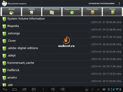 teXet TM-9750HD