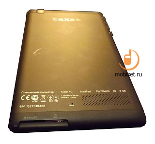 TeXet TM-7055HD