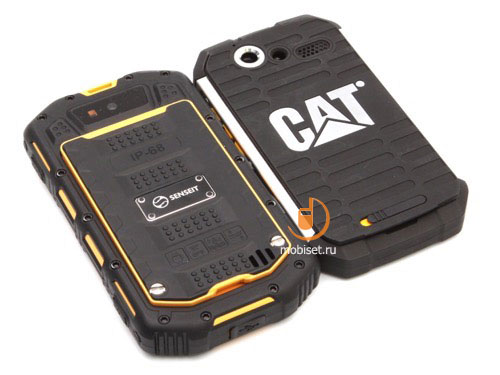 Caterpillar Cat B15Q