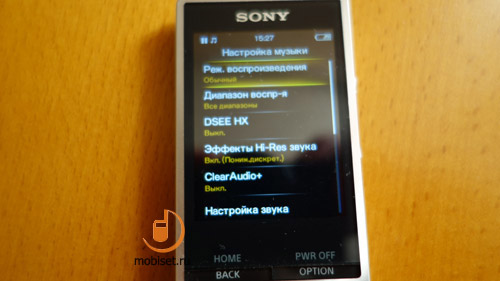 Sony NWZ-A15