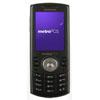 Samsung Messager II — уже в продаже