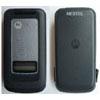 Первые сведения о раскладушке Motorola i410