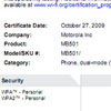 Motorola MB501 — топовый Android-фон?