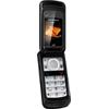 Бюджетная раскладушка Motorola i410