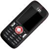 Оператор МТС представил модель МТС 733 – самый недорогой 3G-телефон на российском рынке