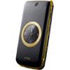 Телефон LG LH8600S для тех, у кого проблемы со зрением