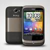HTC открыла страничку, посвященную HTC Wildfire