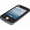 Android-смартфон Motorola XT502 был одобрен Blutooth SIG