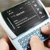 Sony Ericsson Vivaz Pro появился в продаже