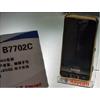 Samsung B7722 и B7702 из семейства Duos