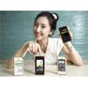Телефон SKY IM-U620L с поддержкой технологии FMC