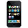 Проблему с антенной в iPhone 4 предсказывал датский профессор