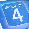 Разработчикам доступна 2 бета iOS 4.1