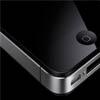 Французская Que Choisir не рекомендовала покупать iPhone 4