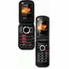 Два новых телефона Motorola Bali и Motorola Rambler скоро в продаже