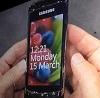 Cetus - первый смартфон Samsung на Windows Phone 7