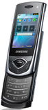 Samsung S5530 представлен официально