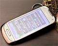 Nokia C7: красив, годен!