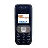 Nokia 1209 убил индийского пастуха