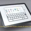 26 ноября Google выпустит планшет на Chrome OS