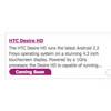 HTC Desire HD - это GSM-версия HTC Evo 4G