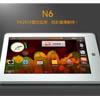 Китайский планшет Window N6 с гигагерцевым процессором