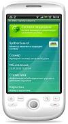 Вышла финальная версия Dr.Web для Android