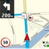 Ovi Maps 3.05 на видео