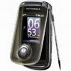 Motorola A1680, MT810 и XT806 только для Китая