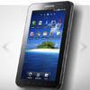 Samsung Galaxy Tab с бесплатной клавиатурой