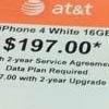 Белый iPhone 4 появится уже скоро?