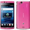В Японии представлен розовый Sony Ericsson Xperia Arc