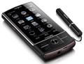 Philips Xenium X815 – две SIM-карты, GPS, и «долгая жизнь»