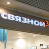 Связной открывает в Казани shop-in-shop Nokia