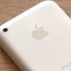 Источники Foxconn подтверждают некоторые слухи о iPhone 5