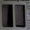 Samsung и 3 готовят смартфон Samsung Galaxy S II Mini