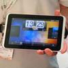 Летом на рынке появятся две новые модели HTC Flyer
