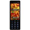 Aircell Smartphone - Android-смартфон для разговоров в воздухе