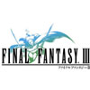 Final Fantasy III для iPhone и iPad
