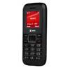МТС начал продажи бюджетного телефона МТС 252