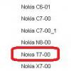 Nokia T7-00 станет первым представителем линейки TSeries