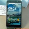 BEON TS007 - китайский Android-смартфон с 4,3-дюймовым тачскрином