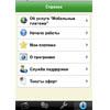 Мобильные платежи «МегаФон» в один клик