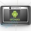 Motorola готовит неубиваемый Android-планшет
