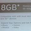 У AT&T появятся карты памяти, сертифицированные для WP7-смартфонов