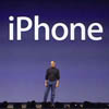 iPhone 5 не будет сильно отличаться от iPhone 4
