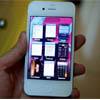 В белом iPhone 4 используется тестовая версия iOS