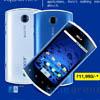 Скоро в Индии стартуют продажи смартфона Acer Liquid Mini