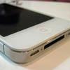 Стив Джобс раскрыл причины задержки белого iPhone 4