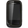 Motorola EX130 - телефон с двумя дисплеям